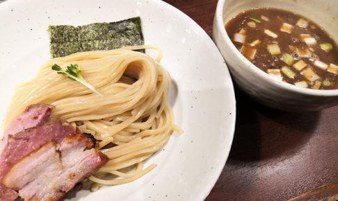南浦和「麺処 はら田」の濃厚豚骨魚介つけめんが圧倒的に絶品だった