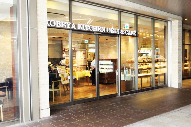 神戸屋キッチン デリ&カフェ アトレ浦和店 外観