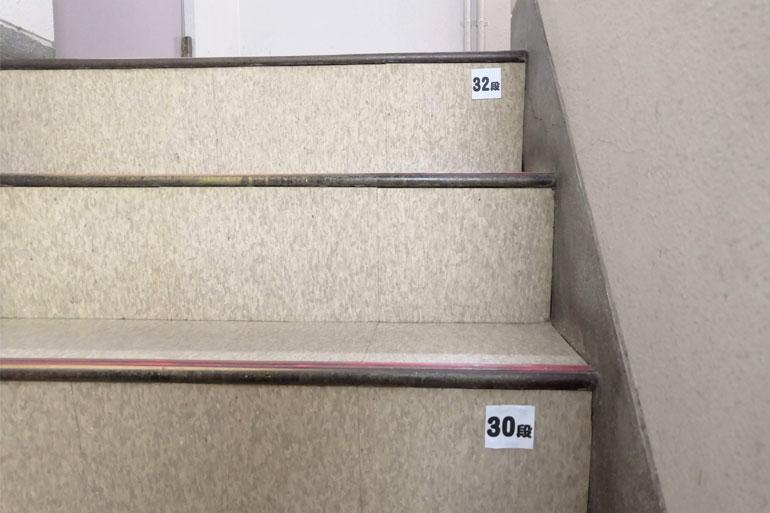 浦和 コワーキングスペース「コタイム」階段