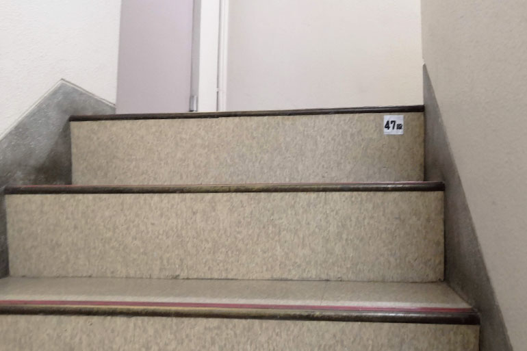 浦和 コワーキングスペース「コタイム」 階段