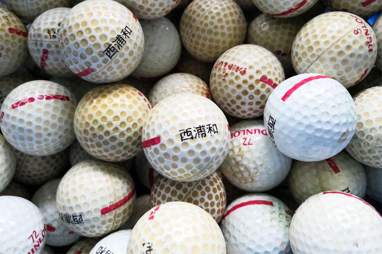 西浦和ゴルフセンター ボール