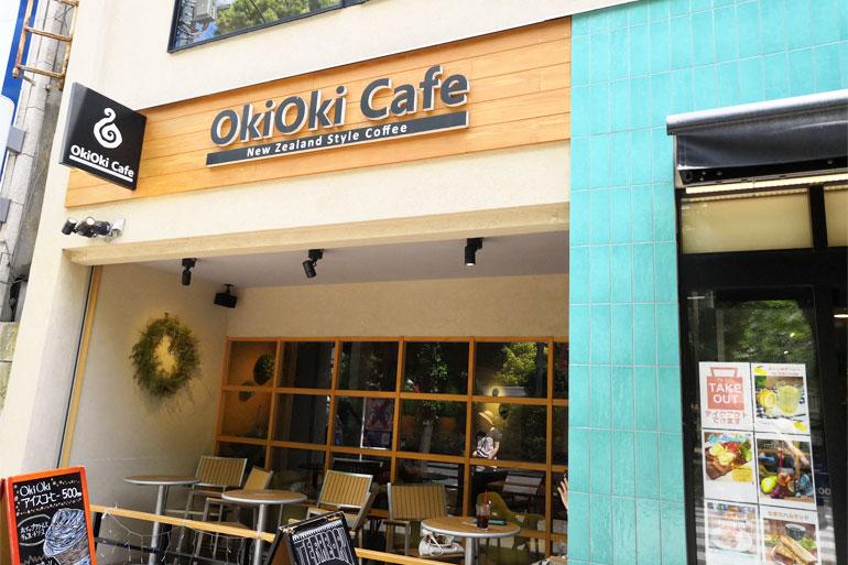 浦和 OkiOki Cafe(オキオキカフェ)外観