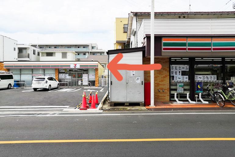 セブンイレブン 浦和元町中央店 移転オープン