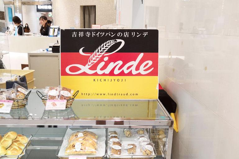 吉祥寺にあるドイツパンのお店「リンデ」が浦和パルコで6/26まで期間限定オープン中