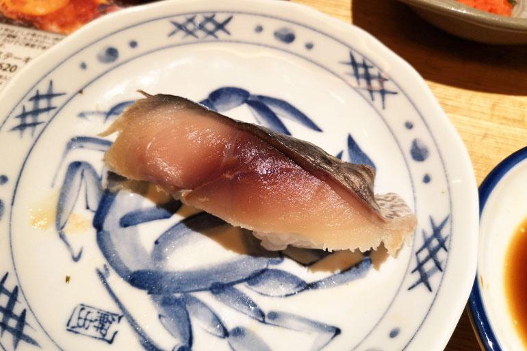 浦和パルコ すし波奈食べ放題 お寿司 シメサバ