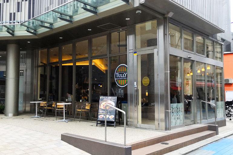 タリーズコーヒー 浦和仲町店