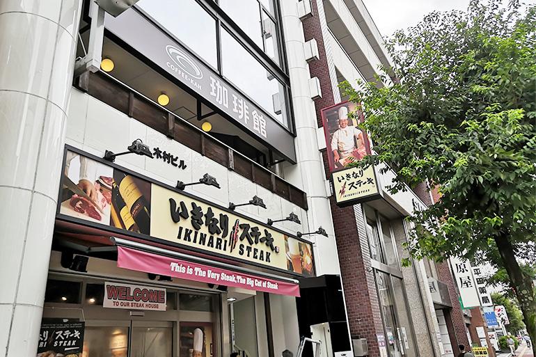 ついに浦和に「珈琲館 浦和仲町店」が8月21日オープン!