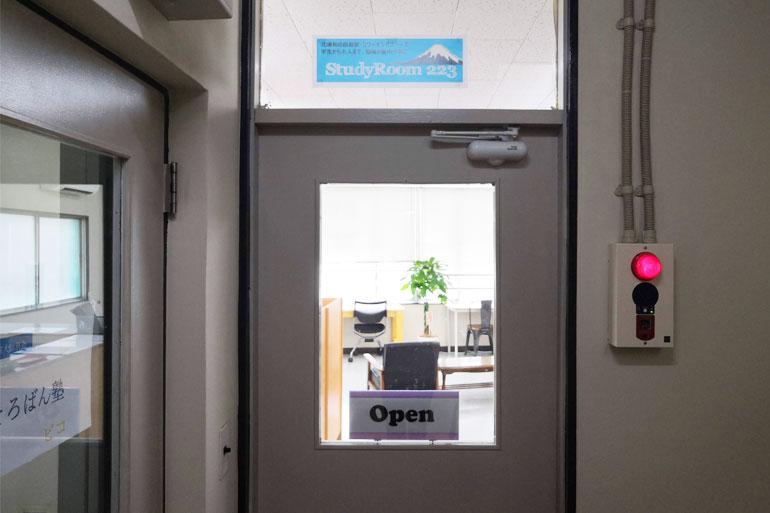 北浦和 自習室・コワーキングスペース「StudyRoom223」 入り口