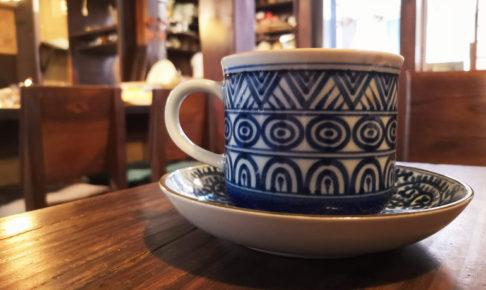 浦和裏門通り「やじろべえ珈琲店」昭和50年から営業するノスタルジックなカフェ