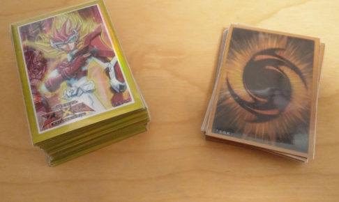 翔んで西浦和の作者が遊戯王カードで占いをするみたい@西浦和