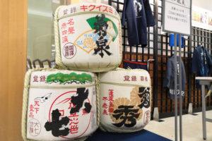 浦和伊勢丹で日本酒を楽しむイベント「第5回一献展」に行ってきました。イベントレポ