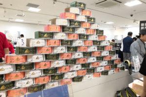 浦和伊勢丹 第5回一献展 イベントレポート モンマルシェ