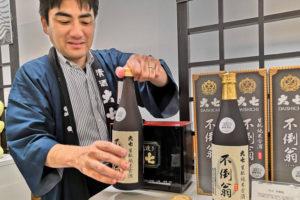 浦和伊勢丹 第5回一献展 イベントレポート 大七酒造