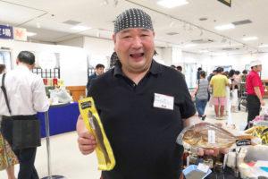 浦和伊勢丹 第5回一献展 イベントレポート 横浜燻製工房