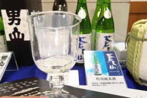 浦和伊勢丹 第5回一献展 イベントレポート 男山本店