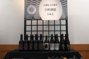 浦和伊勢丹 第5回一献展 イベントレポート 白杉酒造