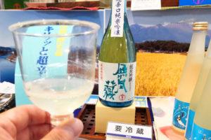 浦和伊勢丹 第5回一献展 イベントレポート 橘倉酒造