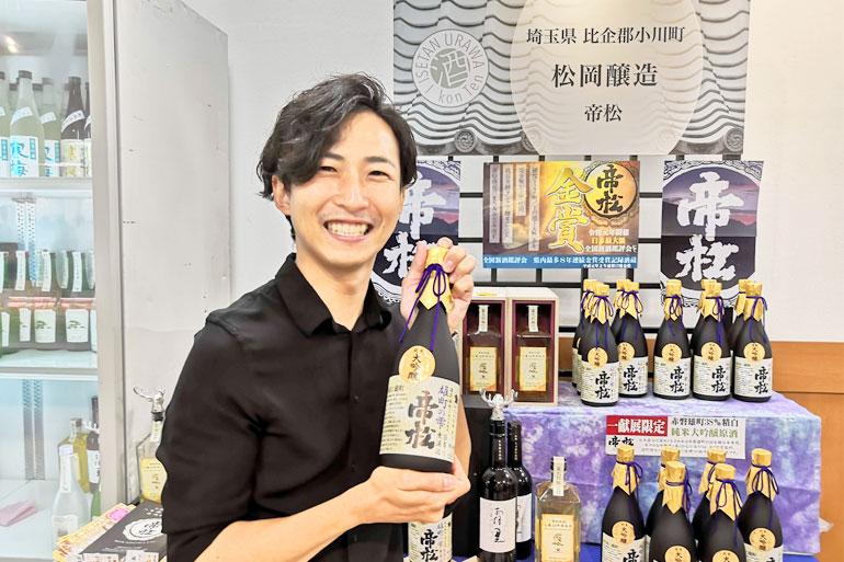 浦和伊勢丹 第5回一献展 イベントレポート「松岡醸造」