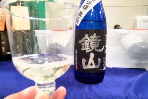 浦和伊勢丹 第5回一献展 イベントレポート 小江戸鏡山酒造