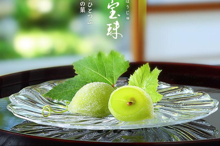 創作和菓子のお店「宗家 源 吉兆庵 浦和店」11月オープン