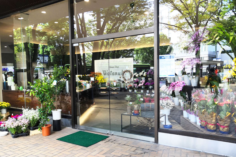浦和コルソの花屋「Watanuki(ワタヌキ)」が10月15日で閉店へ