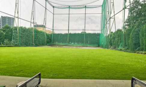 北浦和ゴルフセンター