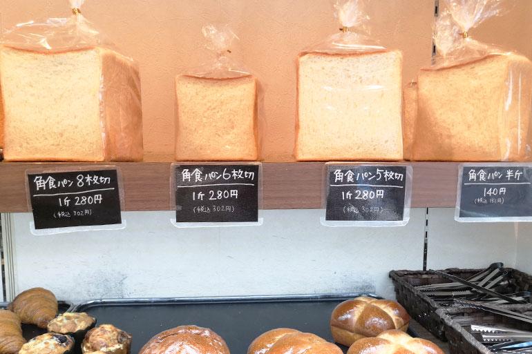 浦和駅近くのパン屋 KU~NERUbakery(クーネルベーカリー) 食パン
