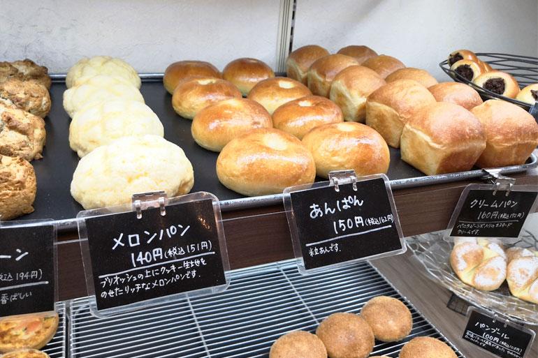 浦和駅近くのパン屋 KU~NERUbakery(クーネルベーカリー) メロンパン・あんぱん・クリームパン