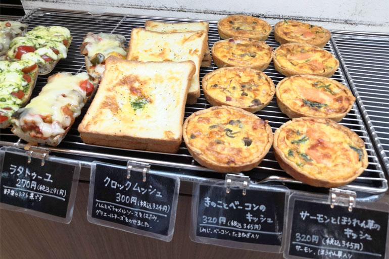 浦和駅近くのパン屋 KU~NERUbakery(クーネルベーカリー) キッシュ・クロックムッシュ