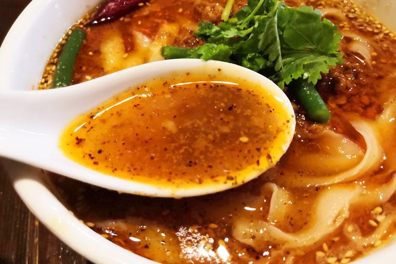 刀削麺酒家 浦和店 マーラー刀削麺
