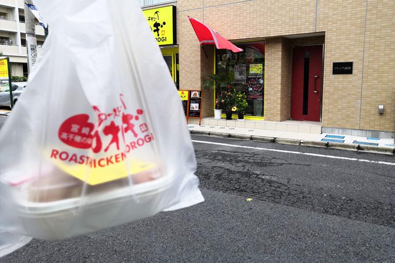 ローストチキンコオロギ ローストチキンのマヨキムチ丼 購入