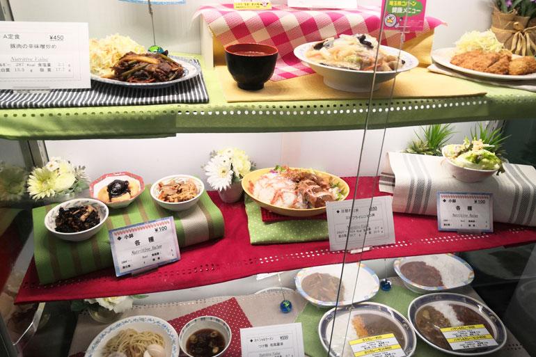 埼玉県庁 職員食堂