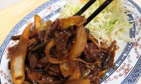 埼玉県庁の職員食堂は誰でも食べられる!お得なランチを食べてきました