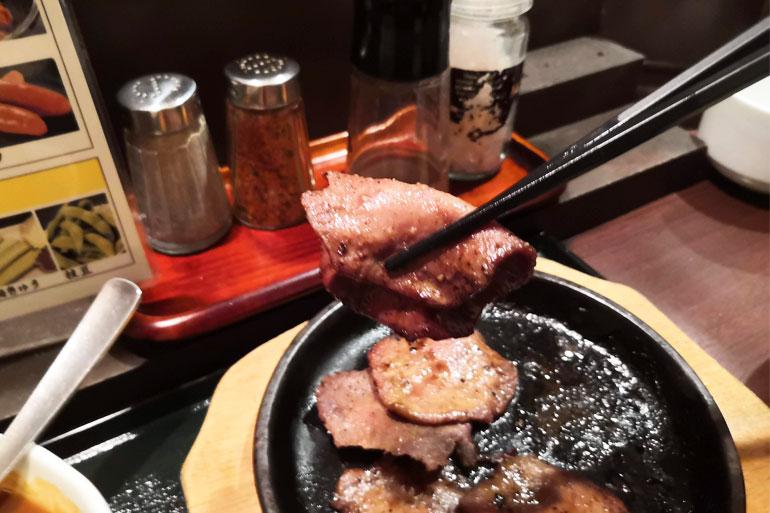 牛タンうらいち 牛たんランチ定食
