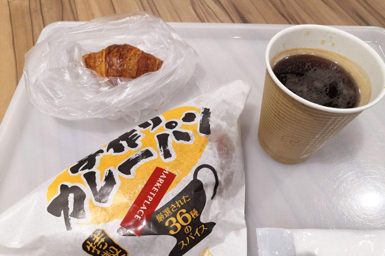浦和パルコ ヤオコー隣のイートインコーナー Y'sカフェ