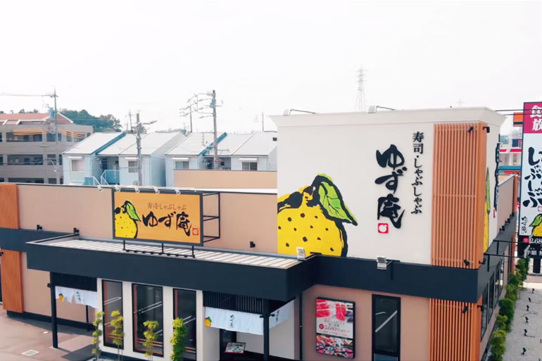 寿司しゃぶしゃぶ食べ放題「ゆず庵 南浦和店」がってん寿司の跡地に12月中旬オープン