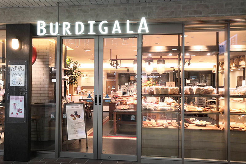 BURDIGALA(ブルディガラ)アトレ浦和店