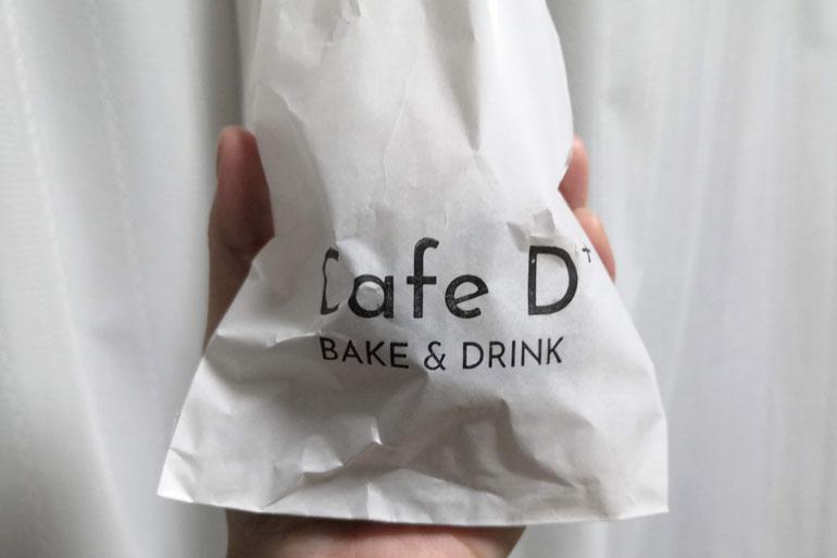 Cafe D⁺(カフェ ディープラス)はテイクアウトもできる