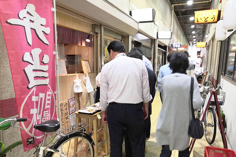 浦和駅西口 手作り居酒屋えそらごと ランチ弁当 行列