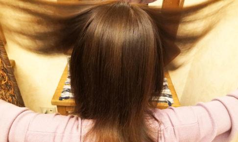 浦和のヘッドスパ専門店「LUYL(ライル)」で極上のヘッドスパ体験レポート