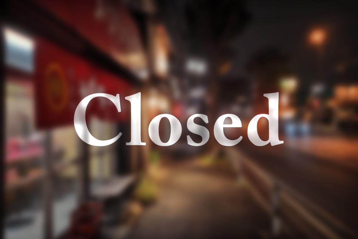 浦和で2021年2月に閉店するお店まとめ