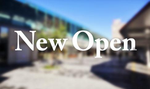 MEGAドン・キホーテ 武蔵浦和店が3月下旬オープン!ビバホーム跡地か?