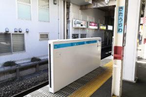北浦和駅のホームドアは2019年12月7日(土)から使用開始