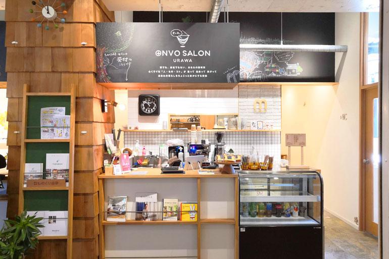 浦和のコミュニティスペース「ONVO SALON うらわ」