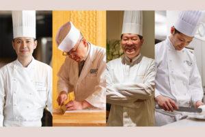 浦和ロイヤルパインズで開業20周年イベント開催!4人のシェフによるコラボディナーが食べられる
