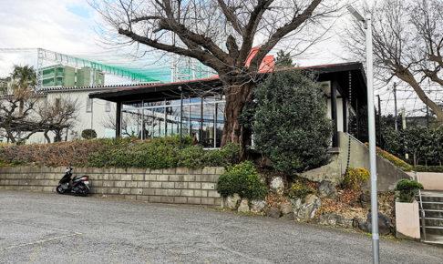 浦和区前地のゴルフ練習場「グリーンパーク浦和」料金・施設概要など
