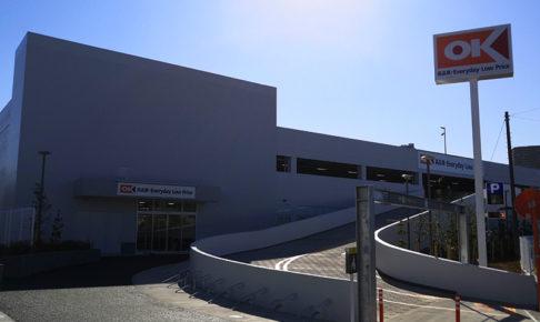 とんでん目の前に「オーケーストア 武蔵浦和店」4月下旬オープン
