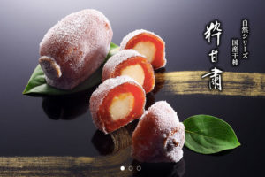 老舗和菓子屋「宗家 源吉兆庵 伊勢丹浦和店」2月26日オープン