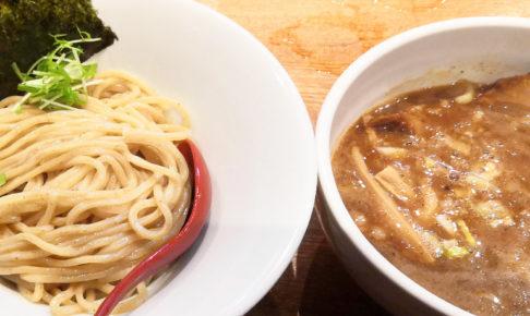 与野の人気ラーメン店「つけ麺 R&B」濃厚トリプルスープが超ウマいぞ