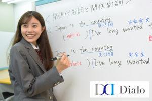 生徒満足度99.7% 新学習法「対話式トレーニング」で人気 「大学受験ディアロ浦和校」 新規開校!